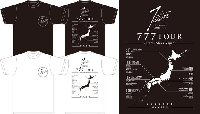イベントTシャツ